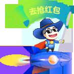 朔州网络公司